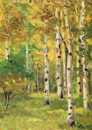 1958. Осень. Удельный парк, Ленинград, масло